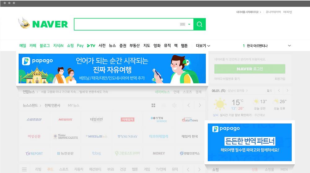 Naver Couple Board