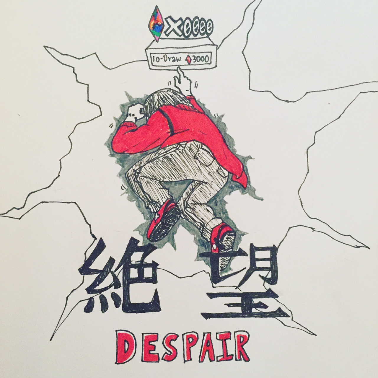 Inktober Day 24: Despair