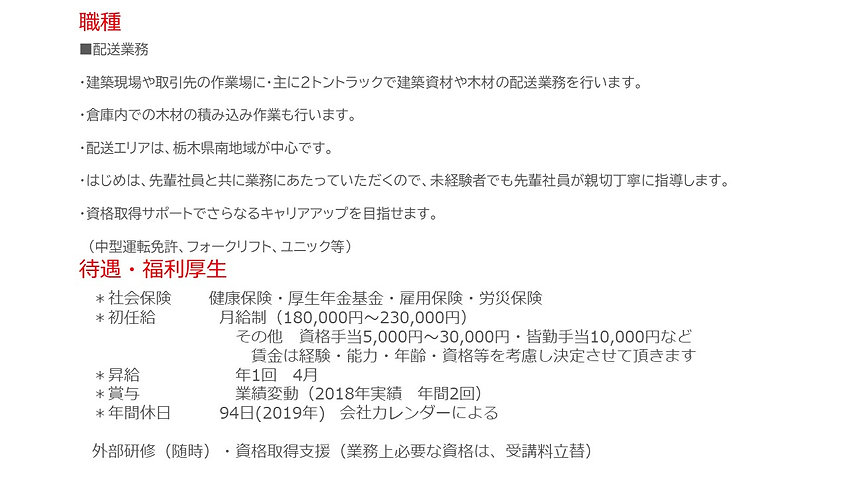配送.jpg