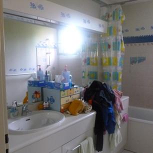 Salle de bain - Avant
