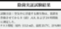 スクリーンショット 2020-03-26 1.46.22.png