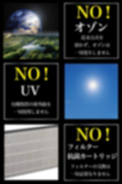 スクリーンショット 2020-03-26 1.50.40.png