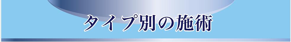 スクリーンショット 2020-04-11 8.09.58.png
