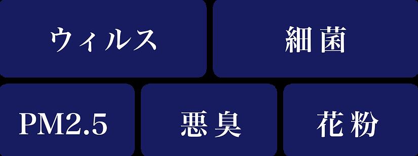 サイトデザイン修正データ.png