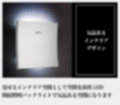 スクリーンショット 2020-03-26 2.00.09.png