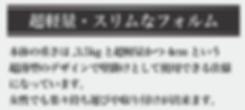 スクリーンショット 2020-03-26 2.02.51.png
