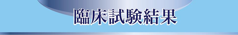 スクリーンショット 2020-04-11 8.30.15.png