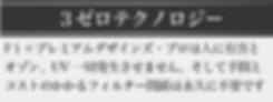 スクリーンショット 2020-03-26 1.50.26.png