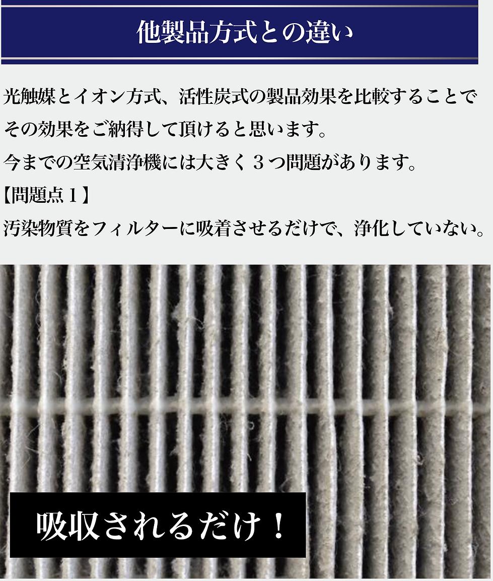 スクリーンショット 2020-03-26 1.56.12.png