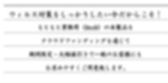 スクリーンショット 2020-04-12 9.38.14.png