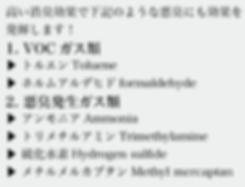 スクリーンショット 2020-03-26 1.46.41.png