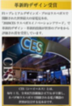 スクリーンショット 2020-03-26 1.59.41.png