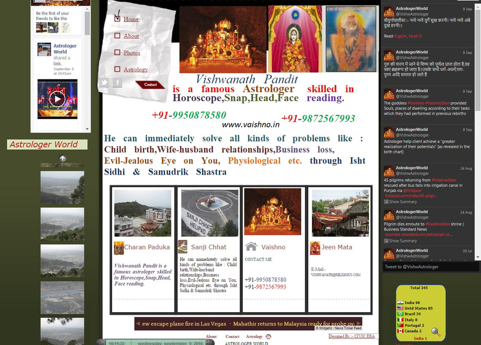 vaishno-screenshot.jpg