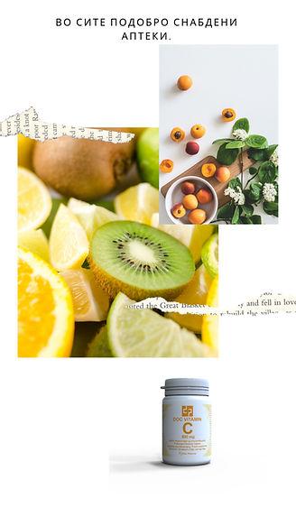 Doc Vitamin C