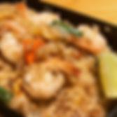 Tropic Fried Rice