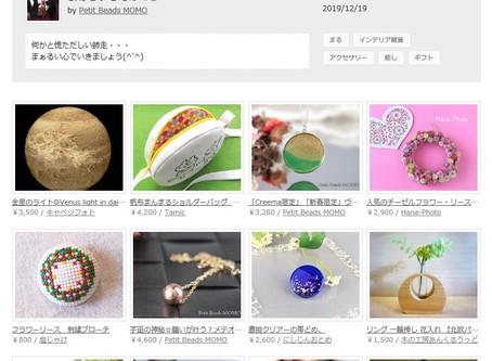 Petit Beads MOMOさんのキュレーション♪part4