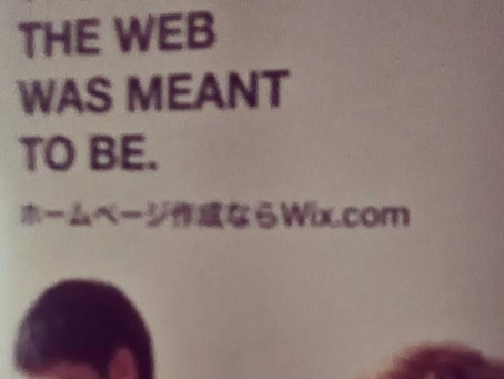 Wix meetup in東京に参加してきました。