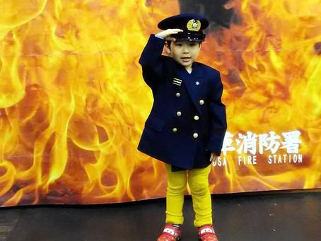 浅草消防署のイベント