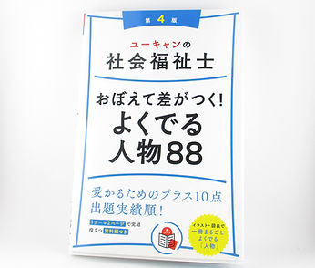 IMG_9231.JPG