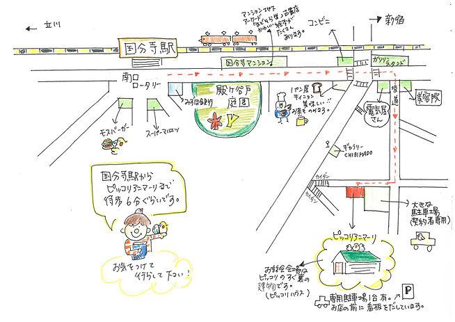 ピッコリ周辺地図.jpg
