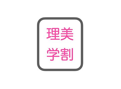 スクリーンショット 2020-09-13 20.26.46.png