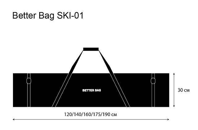 Чехол Better Bag SKI-01