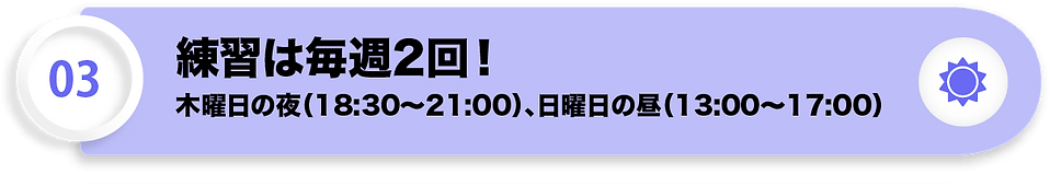 step-3 (1).png