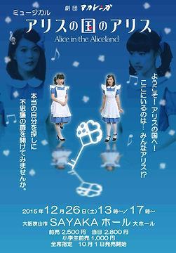 poster-09.jpg