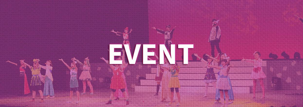 event-top_1s.jpeg