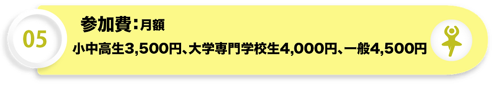 step-5 (1).png