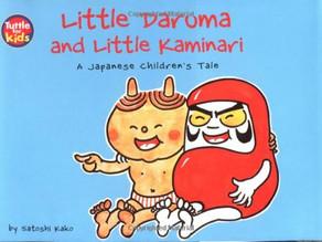 Little Daruma and Little Kaminari - Glolea Book Navi!