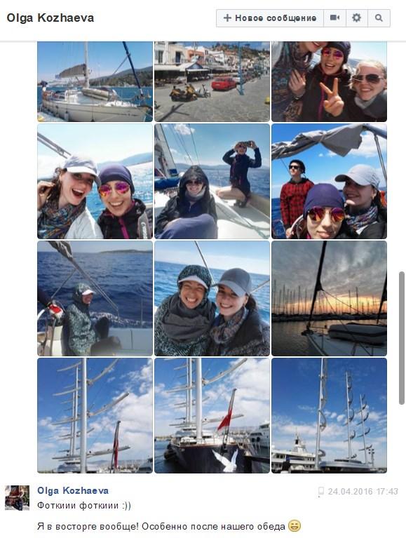 Отзывы туристов о Yacht Fun.