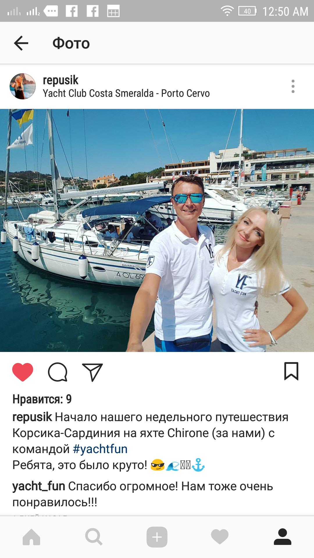 Отзыв о Яхтфане