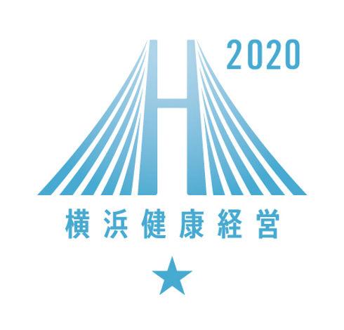 2020クラスA認証マーク (1).jpg