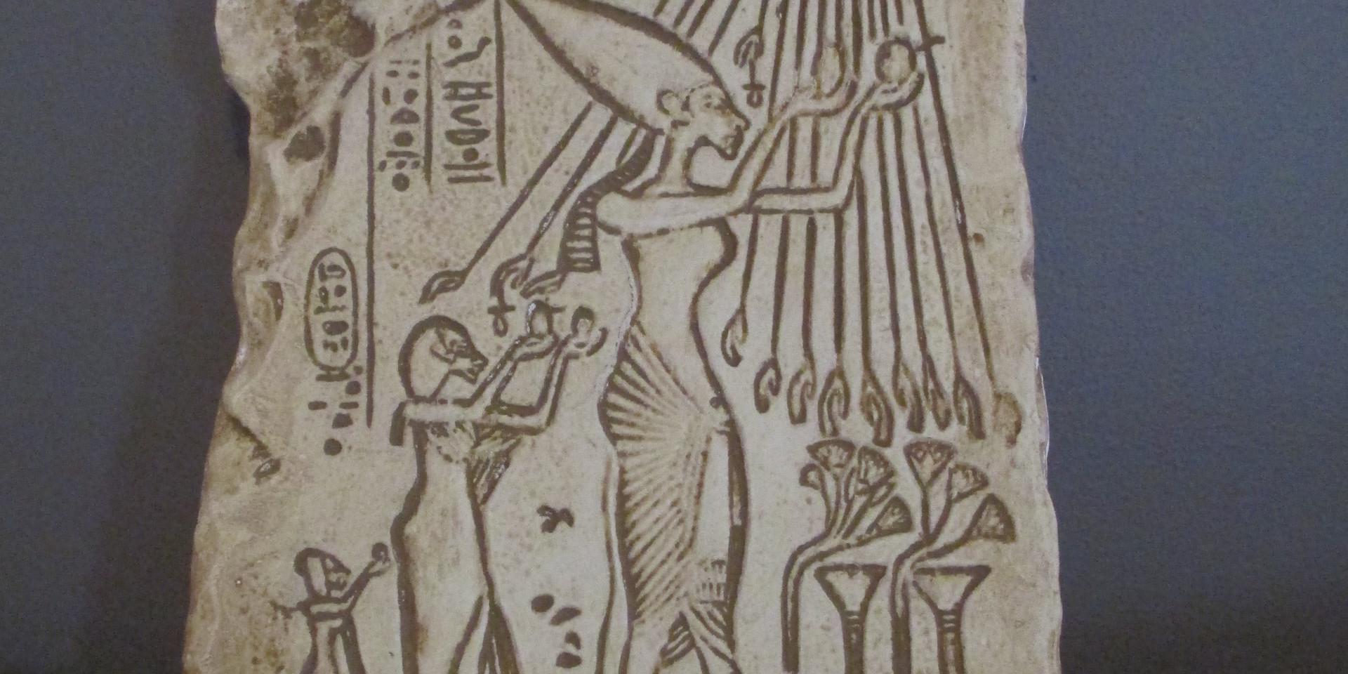 Egyptian sun God Aten