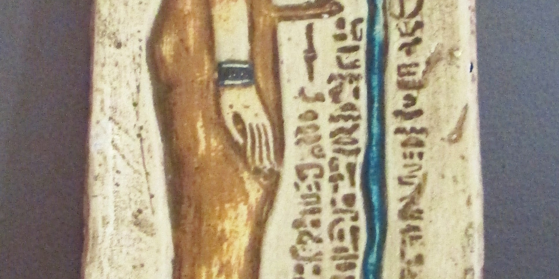 God Geb the Egyptian God of the Earth