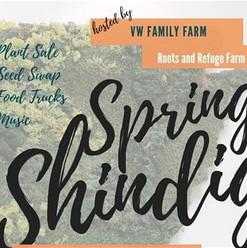 2020 Spring Shindig