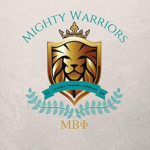 Mighty Warrior.jpg