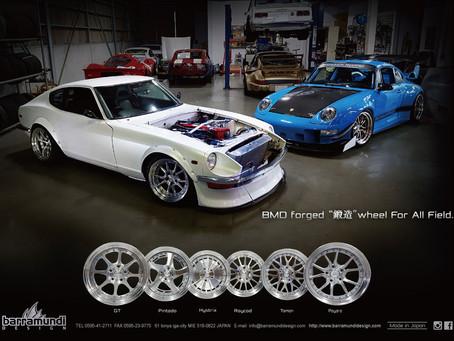 BMD wheel