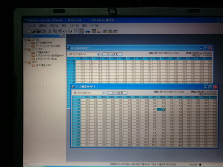 e-manage セッティング