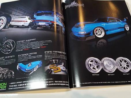 911 porschr magazine