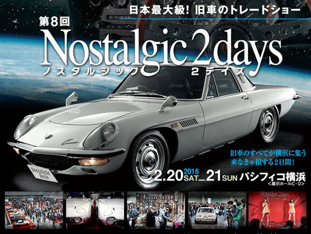 NOSTAGIC 2DAYS