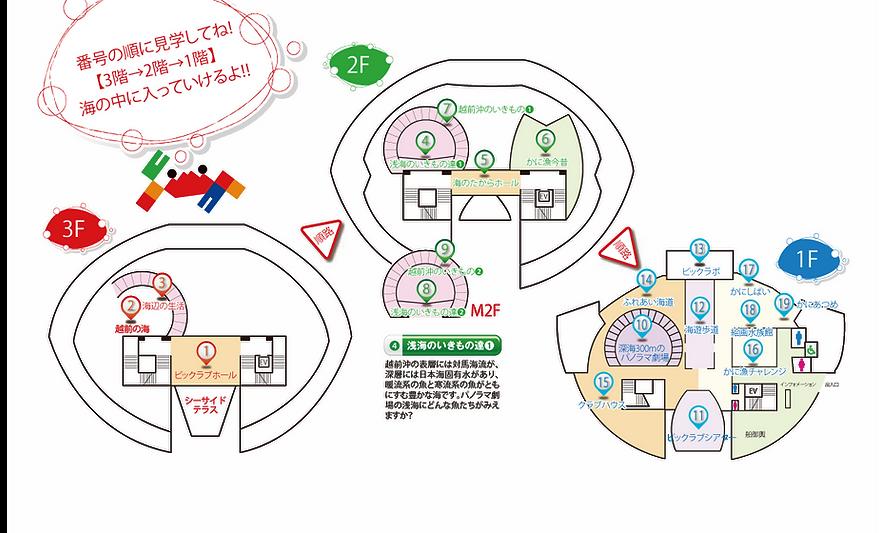 かに地図.png