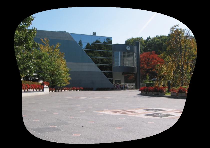 福井総合植物園