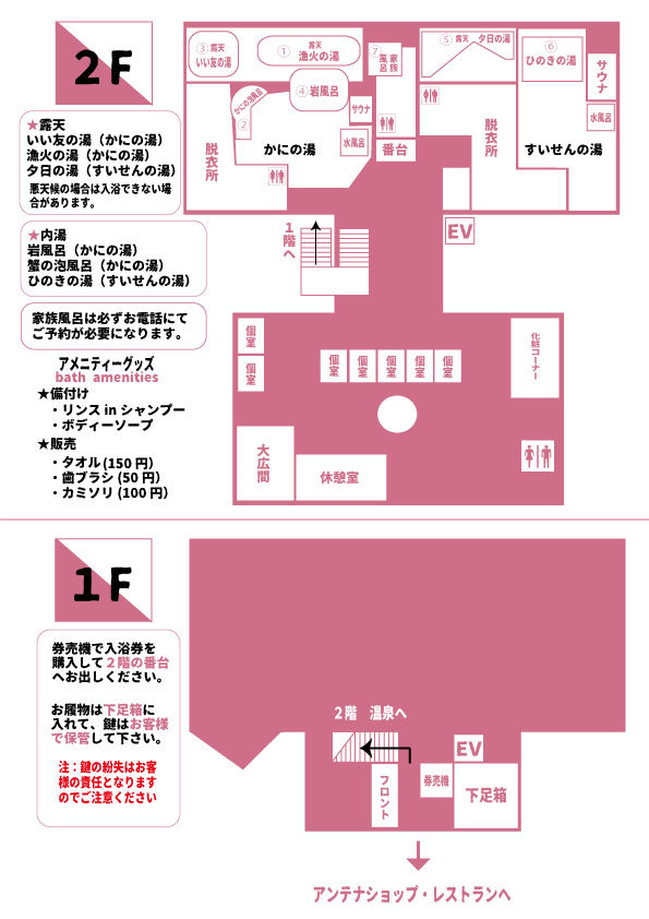 漁火案内図1.jpg