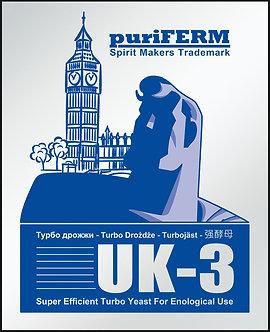 Турбо дрожжи Puriferm UK-3 Turbo 112гр.