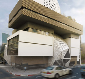 Performing & Visual arts center | Tel Aviv