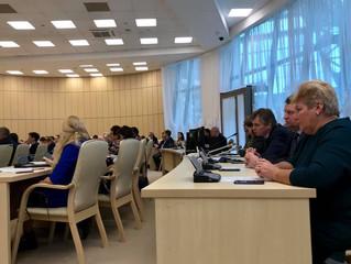Состоялосьпленарное заседание Общественной палаты Московской области