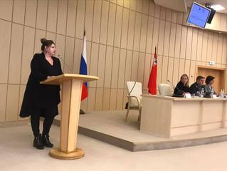 В ежегодном совещании руководителей ОП приняли участие представители Воскресенского района