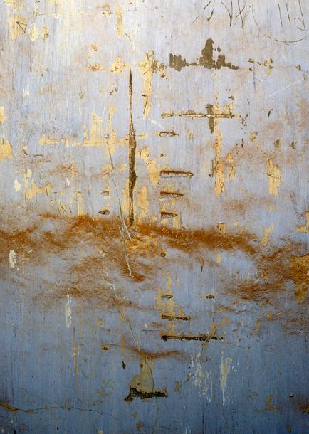 Tuol Sleng #8 (2014)